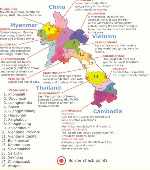 Inter Lao Tourism